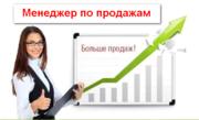 Курсы менеджеров в Николаеве.  CRM системы